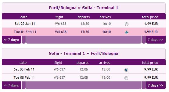 Евтини самолетни билети до барселона билеты на самолет до костаная