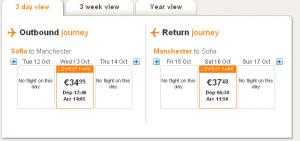 Sofia - Manchester - Sofia, cheap flight