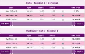 Евтини полети до Дортмунд