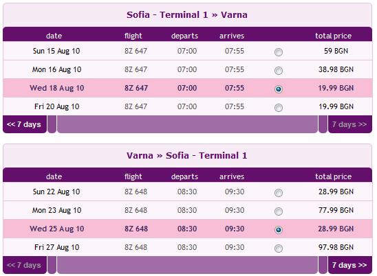 Евтини самолетни билети до Варна