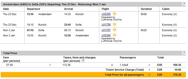 Евтини самолетни билети до Амстердам