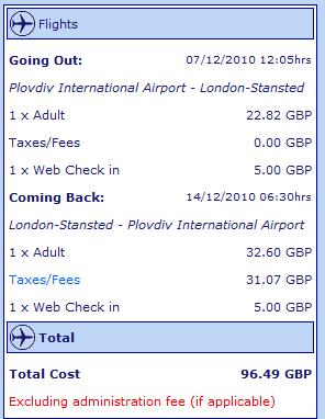 Евтини самолетни билети от Пловдив