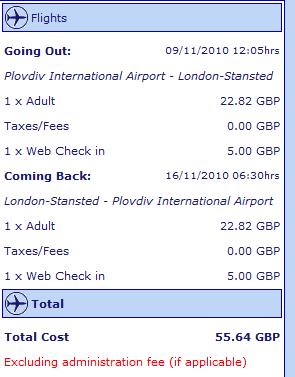 Евтини самолетни билети от Пловдив до Лондон