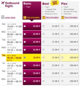 Евтини самолетни билети до Копенхаген