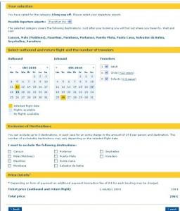 Евтини самолетни билети от София до Южна Америка
