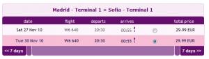 Евтини самолетни билети до София