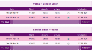 Евтини самолетни билети от Варна до Лондон