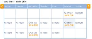 Евтини самолетни билети до Бейрут