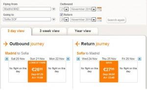 Евтини самолетни билети от Мадрид до София