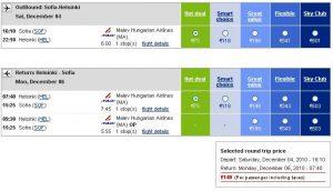 Евтини самолетни билети до Финландия - Хелзинки и Лапландия