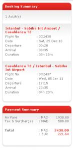 Евтини самолетни билети до Казабланка