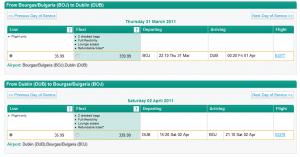 Евтини самолетни билети до Дъблин