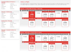 Евтини самолетни билети до Катманду