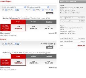 Евтини самолетни билети до Малайзия, Куала Лумпур