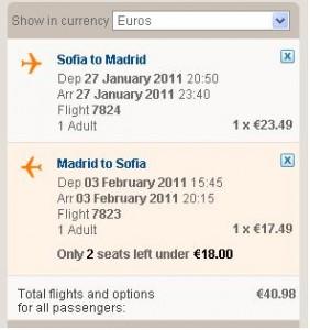 Евтини самолетни билети до Мадрид, Испания