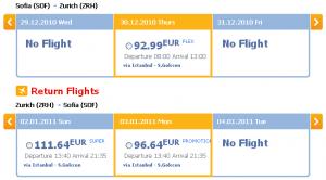 Евтини самолетни билети до Цюрих