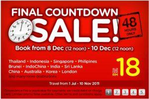 Евтини самолетни билети до Азия