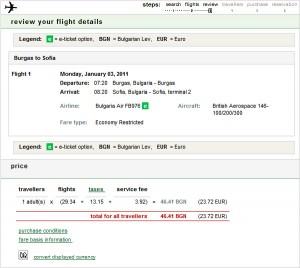 Евтини полети от Бургас за Нова година
