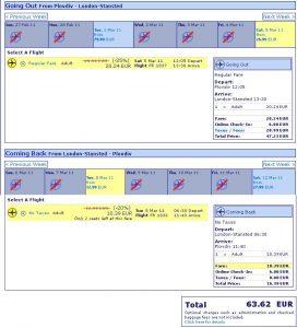 Евтини полети: Пловдив-Лондон за 8 март