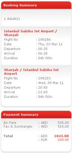 Евтини самолетни билети до Дубай/Шарджа, ОАЕ
