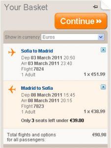 Евтини полети до Мадрид