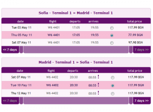евтини самолетни билети до Мадрид