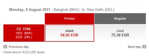 Евтини самолетни билети до Индия