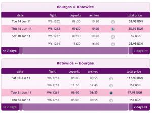 Евтини самолетни билети до Катовице
