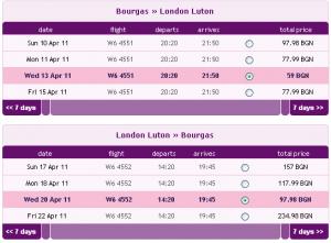 Самолетни билети от Бургас до Лондон