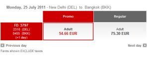 Евтини самолетни билети до Банкок Тайланд