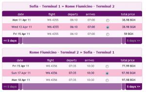 Евтини самолетни билети до Рим