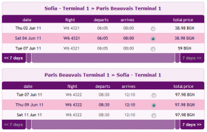 Самолетни билети до Париж