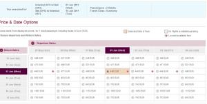 Евтини самолетни билети до Бали