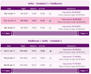 Евтини самолетни билети до Холандия