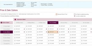 Евтини самолетни билети до Сингапур