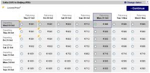 Евтини самолетни билети до Пекин
