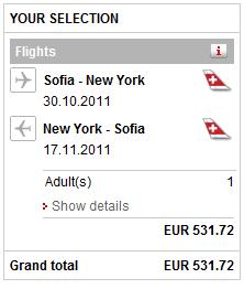 Евтинин самолетни билети до Ню Йорк