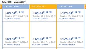 Евтини самолетни билети до Анталия