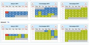 Евтини самолетни билети до Австрия