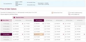 Евтини самолетни билети до Хонг Конг
