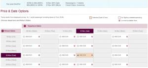 Евтини самолетни билети до Малдивите