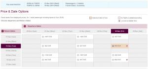 Евтини самолетни билети до Япония