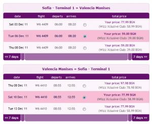 Евтини самолетни билети до Валенсия