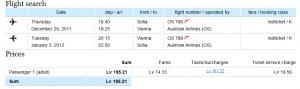 Евтини самолетни билети до Виена