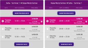 Полет до Дубай