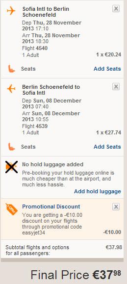evtini-samoletni-bileti-berlin