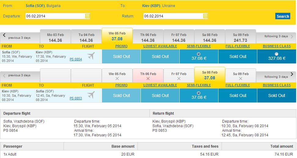 evtini-samoletni-bileti-kiev