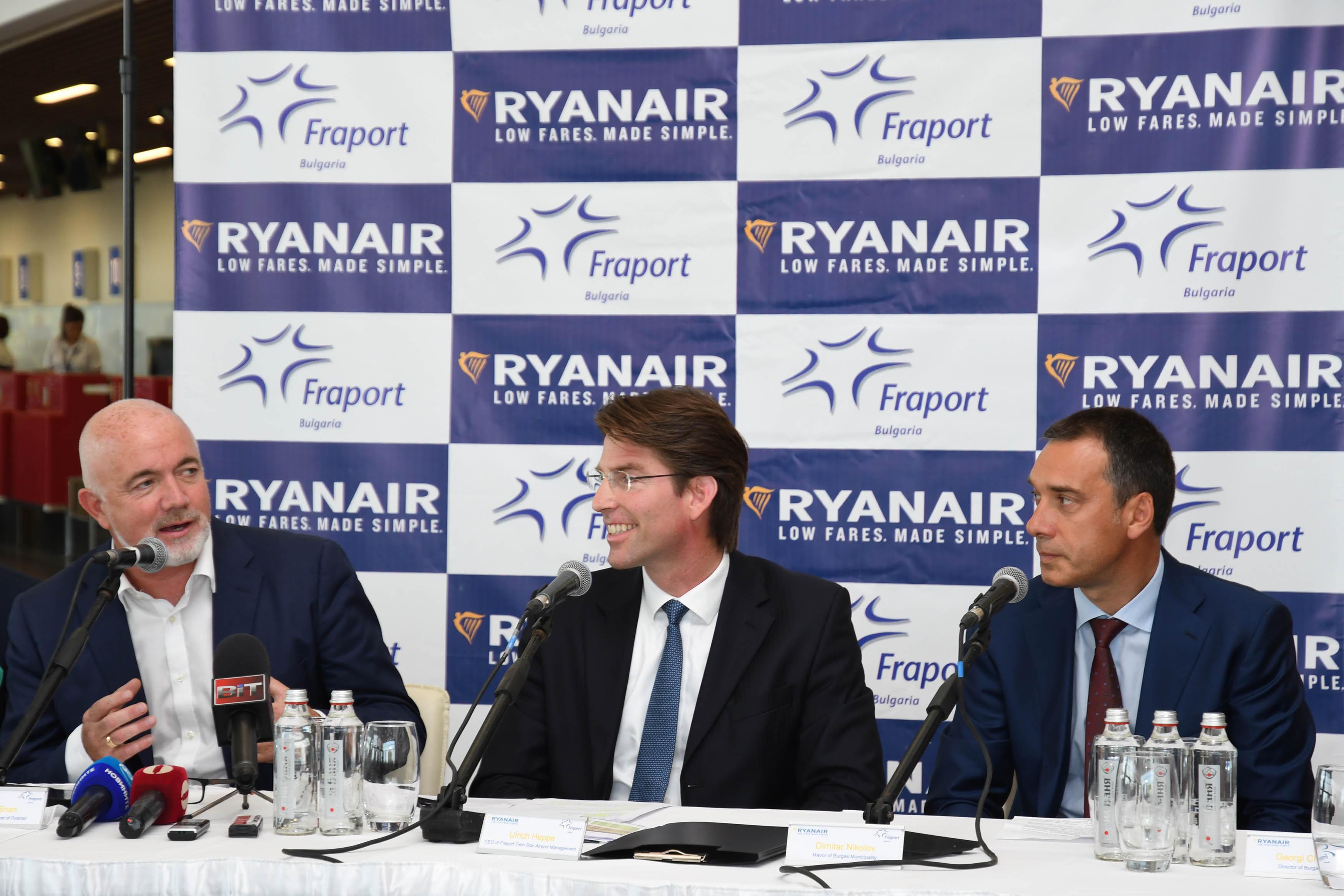 Ryanair Бургас